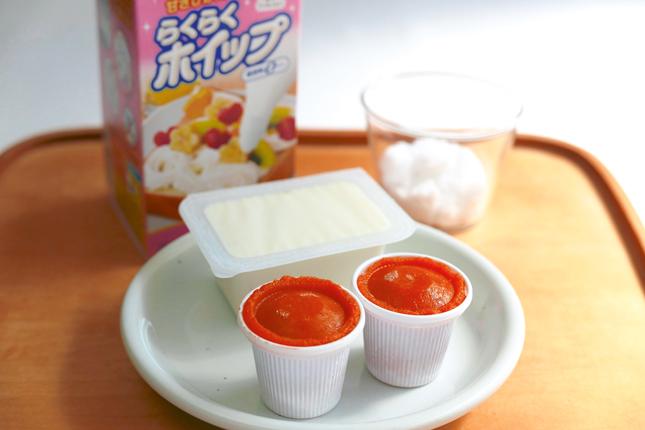 にんじんの豆腐ムース